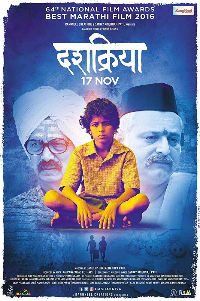 Dashakriya (2018) Marathi 720p HDRip x264 1GB Free Downlod