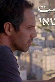 Yousef 'Joe' Sweid in The Writer (2015)