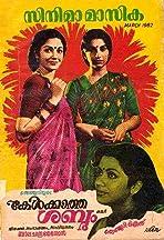 Kelkatha Shabdam