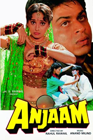 Sutanu Gupta (assistant screenplay writer) Anjaam Movie