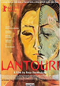 Lantouri tamil pdf download