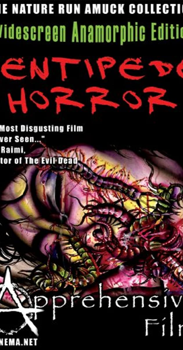 Wu gong zhou (1982) - Wu gong zhou (1982) - User Reviews - IMDb
