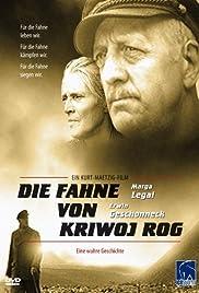 Die Fahne von Kriwoj Rog Poster