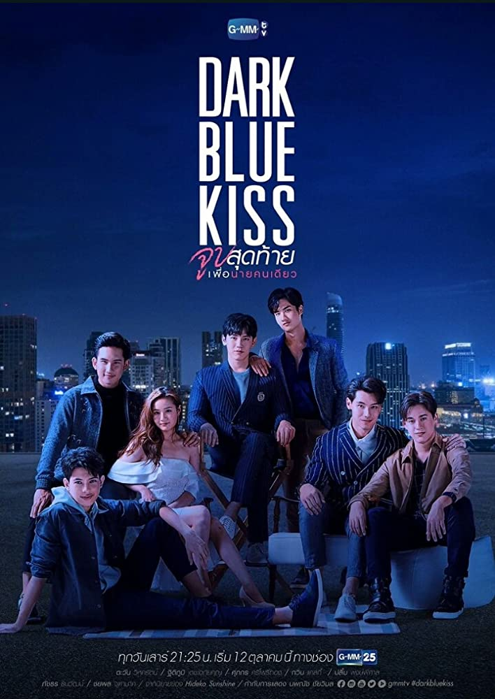 Suphakorn Sriphothong, Gawin Caskey, Thitipoom Techaapaikhun, and Tawan Vihokratana in Dark Blue Kiss (2019)