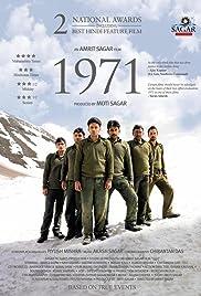 1971(2007) Poster - Movie Forum, Cast, Reviews