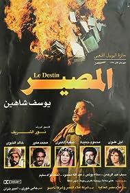 Khaled Nabawy and Nour El-Sherif in Al-massir (1997)