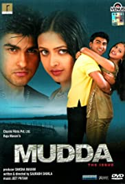 Mudda: The Issue Poster