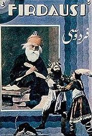 Ferdowsi Poster