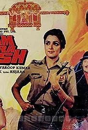 Ram Tera Desh Poster