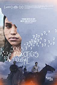 Songs My Brothers Taught Me (2015) Poster - Movie Forum, Cast, Reviews