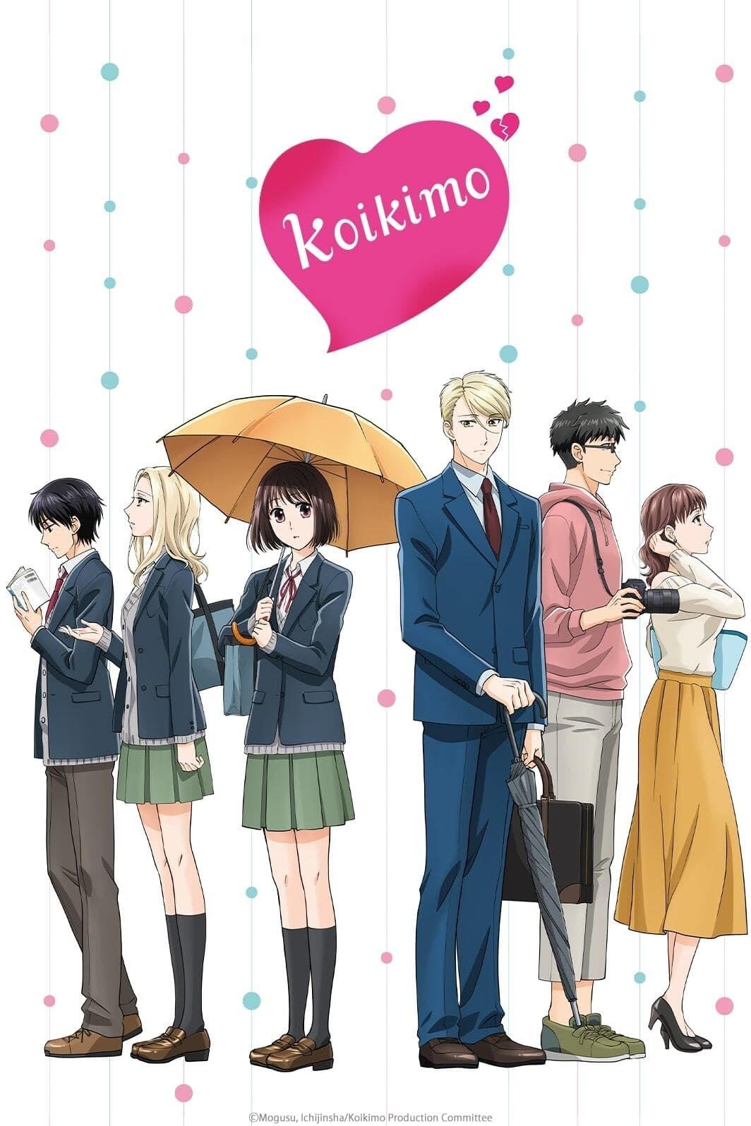 Koikimo (TV Series 2021– ) - IMDb
