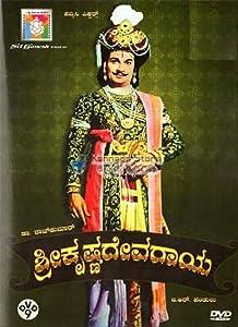 Full free no downloading online movies Sri Krishna Deva Raya by [480x272]