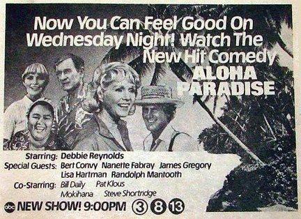 Aloha Paradise (1981)