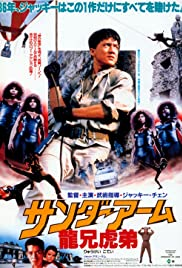 Armour of God Poster