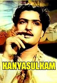 Kanyasulkam Poster