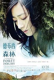 Forêt Debussy Poster
