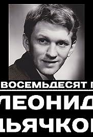Chapter 81. Leonid Dyachkov Poster