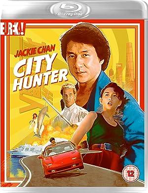 مشاهدة فيلم City Hunter 1993 مترجم أونلاين مترجم