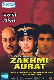 Zakhmi Aurat (1988)