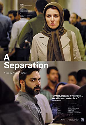a separation movie free download with english subtitles