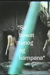 Watch Sa bawat tunog ng kampana (1983)
