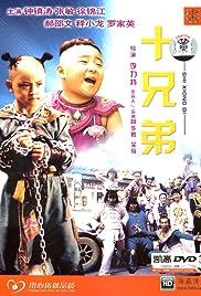 Shi xiong di(1995) Poster - Movie Forum, Cast, Reviews