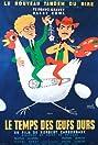 Le temps des oeufs durs (1958) Poster