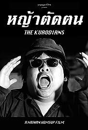 The Kurodians Poster