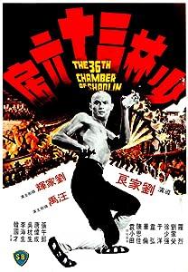 Website movies can watch free Shao Lin san shi liu fang by Chia-Liang Liu [1920x1600]