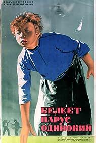 Beleet parus odinokiy (1937)