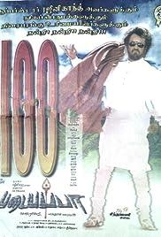 Padaiyappa Poster