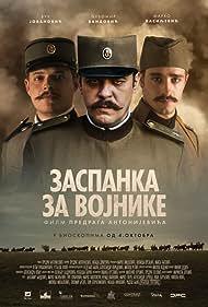 Zaspanka za vojnike (2018)
