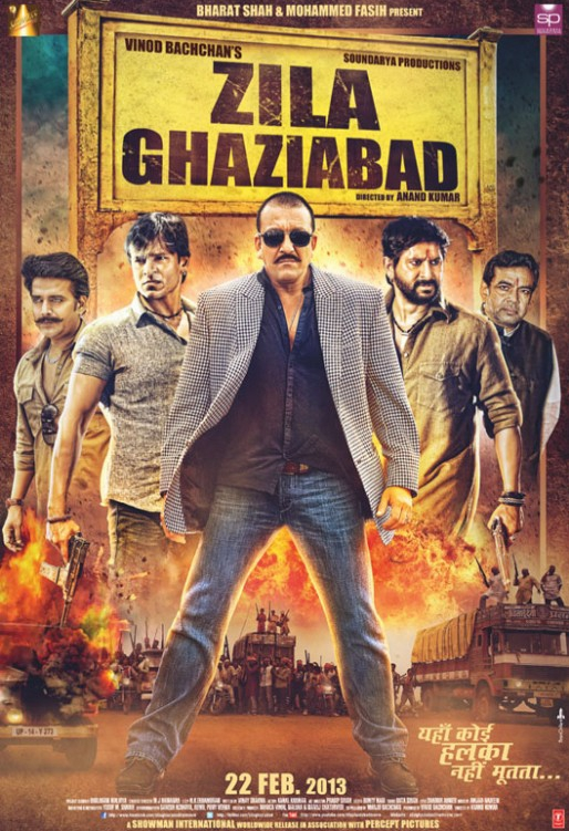 Zila Ghaziabad 2013 Hindi Movie 720p HDRip ESub 950MB