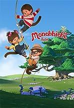Monchhichi Tribe