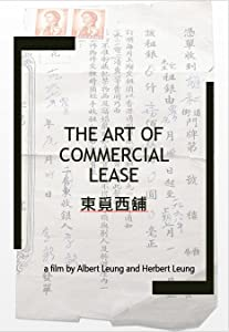 Downloading movie dvd The Art of Commercial Lease by none [hdv]