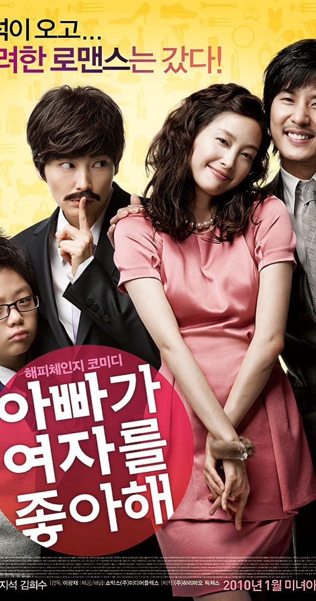 Image A-bba-ga yeo-ja-deul jong-a-hae