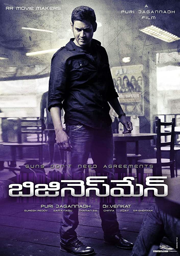 Businessman (2012) Dual Audio 720p UNCUT BluRay x264 [Hindi - Telugu] ESubs