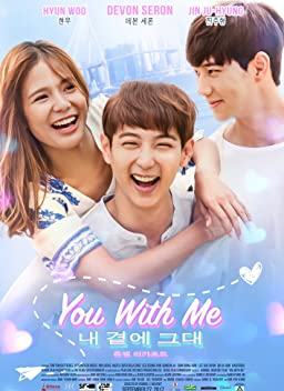 You with Me (2017)
