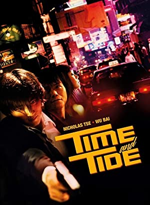 Hark Tsui (screenplay) Time and Tide Movie