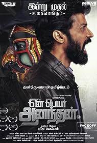 Yen Peyar Anandhan (2020)