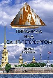 Piramida nad Sankt-Peterburgom Poster