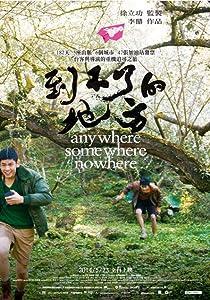 HD mobile movie downloads Dao bu liao de di fang by none [720pixels]