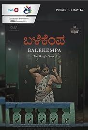 The Bangle Seller Poster
