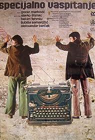 Specijalno vaspitanje (1977)