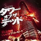 Fight or Flight (2010)