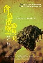 Han bao yu zhui de mei yi tian