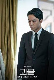 Park Ji-Hoon, Yeo Jin-gu, and Choi Jin-ho in Gwimul (2021)