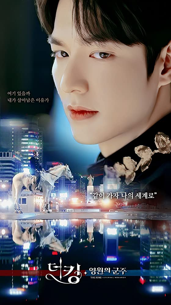 The King: Eternal Monarch (Korea Drama)