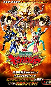 Must watch old english movies Brave 33.5: This Is Brave - Battle Frontier, Ayuri Konno, Motokuni Nakagawa, Akihisa Shiono [flv] [WEB-DL]