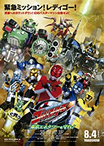 the Tokumei Sentai Go-Busters: The Movie - Protect the Tokyo Enetower! hindi dubbed free download